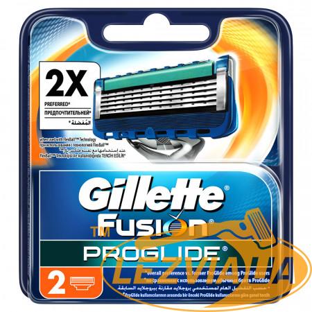Лезвия Gillette Fusion ProGlide упаковка 2 шт