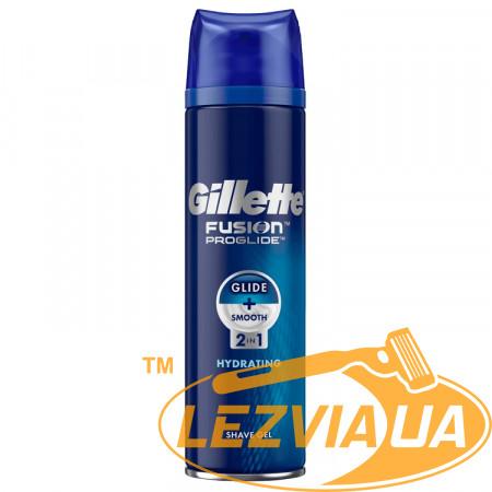 Гель для бритья Gillette Fusion ProGlide Hydrating увлажняющий 200мл