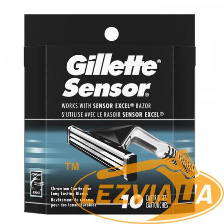 Лезвия Gillette Sensor упаковка 10 шт США