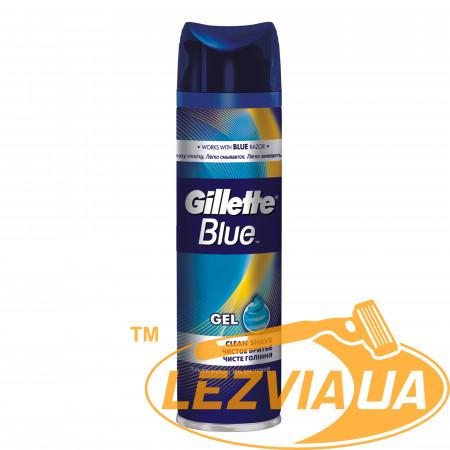 Гель для бритья Gillette Blue чистое бритьё 200 мл