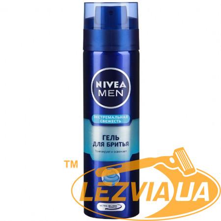 Гель для бритья Nivea Men (экстремальная свежесть) 200 мл