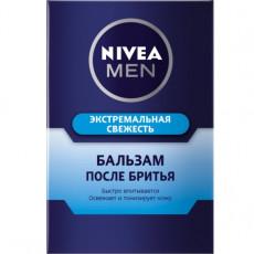 Бальзам после бритья Nivea Men (экстремальная свежесть) 100 мл