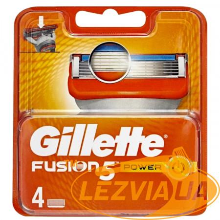 Лезвия Gillette Fusion Power упаковка 4 шт