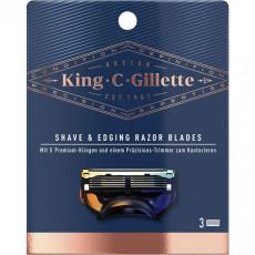 Лезвия King C. Gillette упаковка 3 штуки США