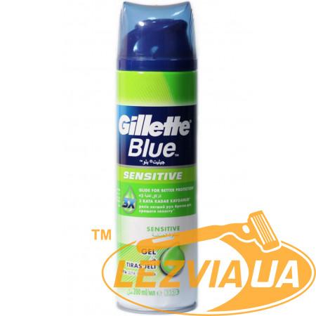Гель для бритья Gillette Blue Sensitive для чувствительной кожи 200 мл