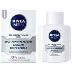 Бальзам после бритья Nivea Men (для чувствительной кожи) 100 мл