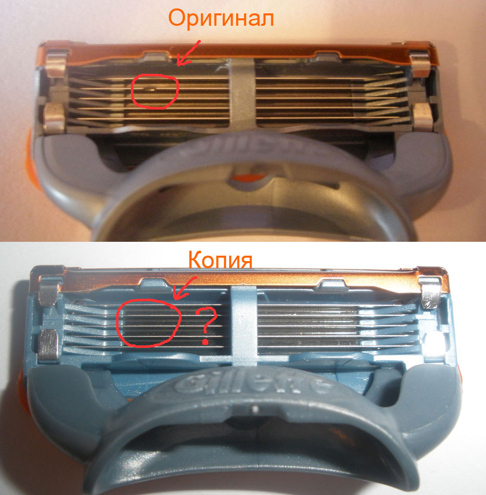 Оригинльный Gillette Fusion Power